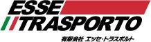 ESSE TRASPORTO 有限会社エッセ・トラスポルト